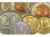 Монеты России 1992-1996