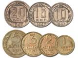 Монеты СССР 1924-1958