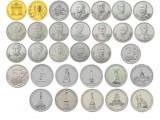 Поштучно 2 и 5 рублей 200 лет победы в войне 1812 года