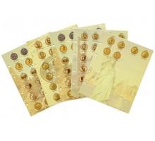 Комплект разделителей для долларов США (Президенты и Сакагавея)