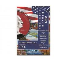 Альбом-планшет для монет США Национальные парки (блистерный)