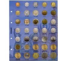 Разделители для разменных монет СССР - России 1991-1993 гг.