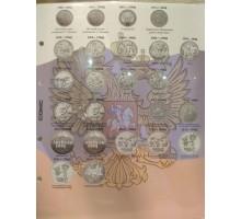 Разделитель для современных юбилейных монет