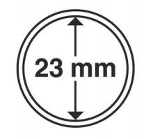 Капсулы для монет 23 мм