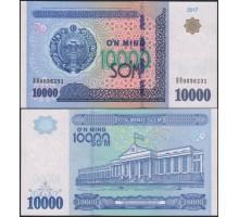 Узбекистан 10000 сум 2017