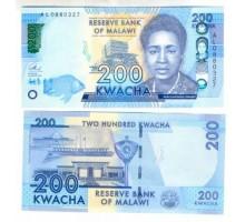 Малави 200 квача 2016