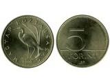 Венгрия 5 форинтов 1992-2011
