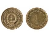 Югославия 1 динар 1982-1986