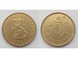 Финляндия 50 пенни 1963-1990