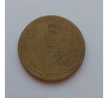СССР 5 копеек 1930 (1017)