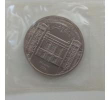 СССР 5 рублей 1991. Государственный банк СССР, г. Москва. Пруф
