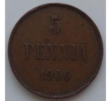Русская Финляндия 5 пенни 1906 (1149)