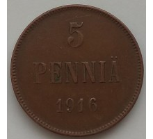 Русская Финляндия 5 пенни 1916 (1164)