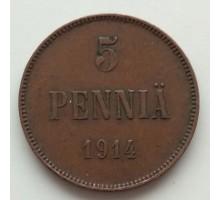 Русская Финляндия 5 пенни 1914 (1231)