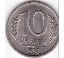 Россия 10 рублей 1993 ЛМД. Магнитная