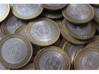 Монеты России и СССР