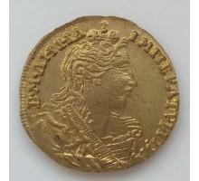 Червонец 1730 копия (К138)