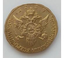 Червонец 1739 копия (К139)