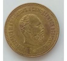 5 рублей 1892 копия (К122)