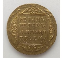 5 рублей 1800 копия (К115)