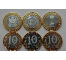 10 рублей 2010 ЧЯП (Чеченская республика, Ямало-Ненецкий АО, Пермский край). Копии