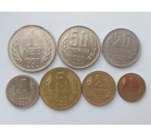Болгария 1990. Набор 7 монет