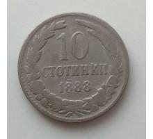 Болгария 10 стотинок 1888