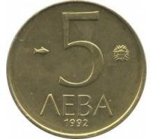 Болгария 5 левов 1992