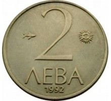 Болгария 2 лева 1992