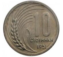 Болгария 10 стотинок 1951