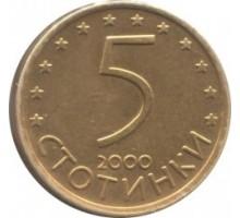 Болгария 5 стотинок 2000-2002