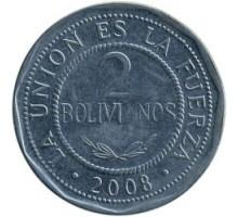 Боливия 2 боливиано 1995-2008