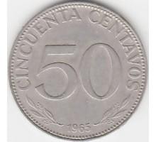 Боливия 50 сентаво 1965-1980