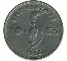 Боливия 10 сентаво 1937