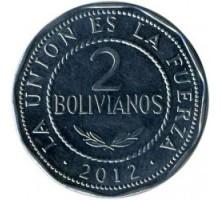 Боливия 2 боливиано 2010-2012