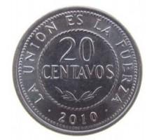 Боливия 20 сентаво 2010-2012