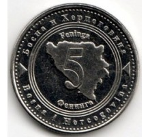 Босния и Герцеговина 5 фенингов 2005-2013
