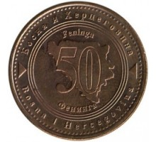 Босния и Герцеговина 50 фенингов 1998-2013