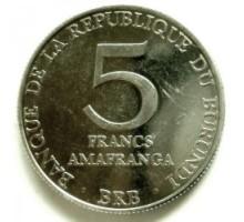 Бурунди 5 франков 1976 - 1980