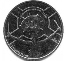 Бурунди 50 франков 2011