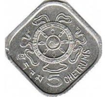Бутан 5 четрумов 1974-1975