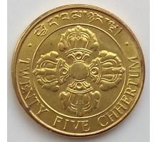 Бутан 25 четрумов 1979
