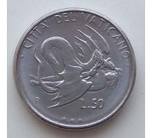Ватикан 50 лир 1995
