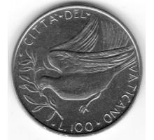 Ватикан 100 лир 1970-1977