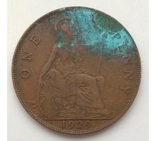 Великобритания 1 пенни 1929
