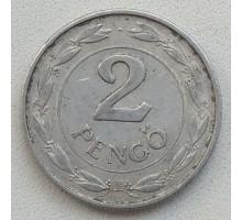 Венгрия 2 пенге 1941
