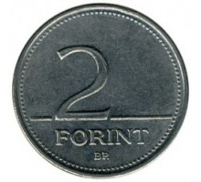 Венгрия 2 форинта 1992 - 2008