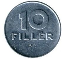 Венгрия10 филлеров1967-1989
