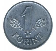 Венгрия1 форинт1967-1989