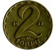 Венгрия 2форинта1970-1989